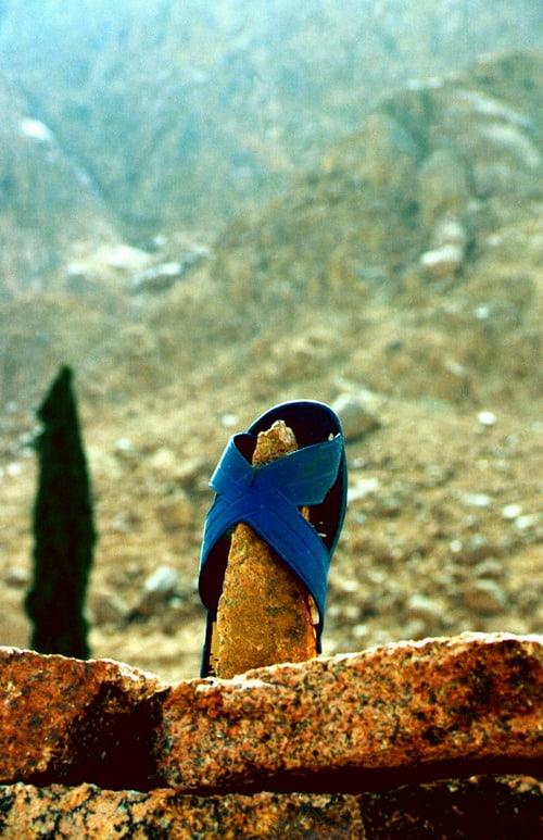 סנדל במדבר - שלומי הפקות