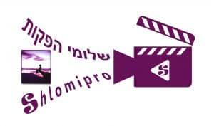 שלומי הפקות צילום ועריכת סרטי תדמית, צילום מופעי במה, סרטים דוקומנטריים וסרטים משפחתיים, סרטים לחברות, ארגונים וגופים ציבוריים